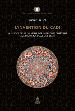 L'invention du cadi