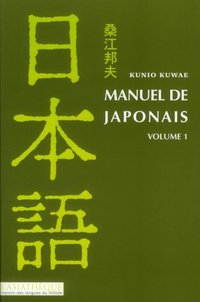 Manuel de japonais volume 1, livre + cd mp3