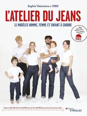 S.Valantoine- L'atelier du jeans