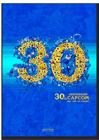 30th anniversary Capcom - Tome 1