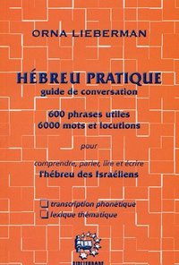Hebreu pratique - guide de conversation