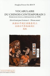 Vocabulaire du chinois contemporain 3 (livre + 1 cd mp3)