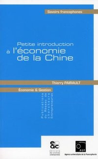 Petite introduction a l economie de la chine