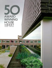 50 Awarded Winning Houses