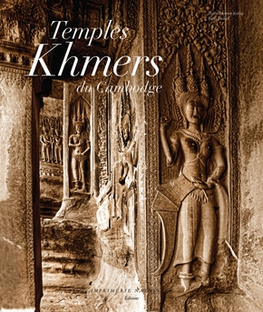 Temples khmers du Cambodge
