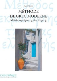 Methode de grec moderne (nelle ed remaniee  1 vol)
