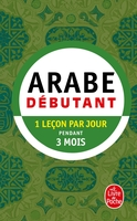 Arabe - Pratique de base