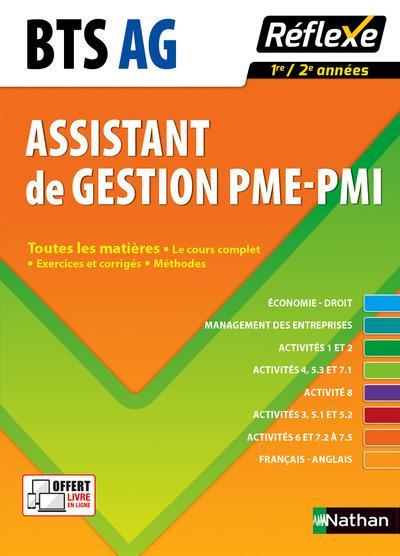 Bts Ag Assistant De Gestion Pme Pmi 1re 2e Annees Collectif Nathan Librairie Eyrolles