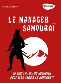 Le manager Samouraï