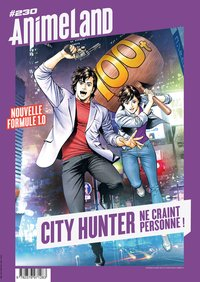Animeland 230 city hunter