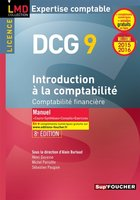 Introduction à la comptabilité - Manuel - DCG 9
