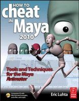HOW TO CHEAT IN MAYA 2010