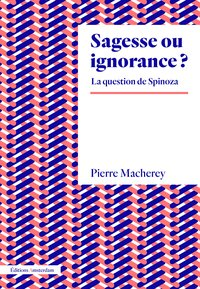 Sagesse ou ignorance ?