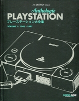 Anthologie Playstation - Volume 1