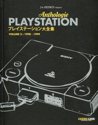 Anthologie PlayStation - Volume 2