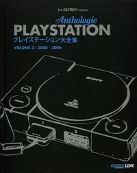 Anthologie Playstation - Volume 3