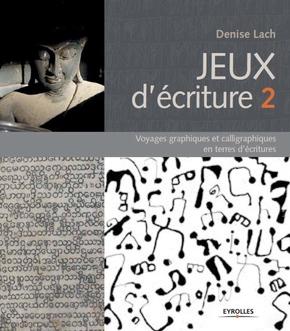 D.Lach- Jeux d'écriture 2