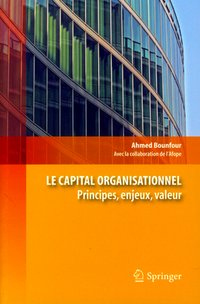 Le capital organisationnel