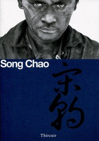 Song Chao