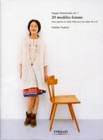 Yoshiko Tsukiori - Happy Homemade Volume 1 - 20 modèles femmes