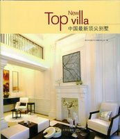 New Top Villa