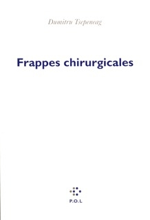 Frappes chirurgicales