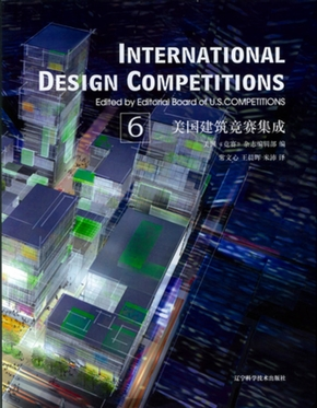 International Design Competitions - Volume 6