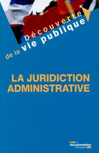 La juridiction administrative