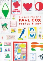 Paul Cox, design et art