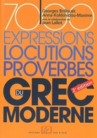 7000 expressions, locutions, proverbes du grec moderne