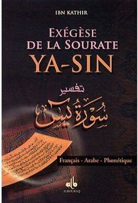 Exégèse de la sourate yâ-sîn - arabe-français-phonétique
