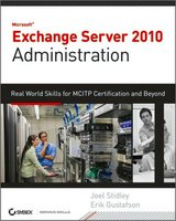 Microsoft Exchange Server 2010 Administration