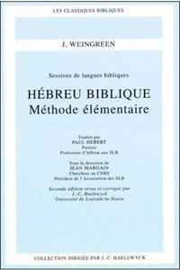 Hebreu biblique - methode elementaire 2ed