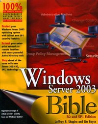 Windows Server 2003 Bible