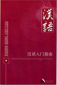 Guide d'introduction à la langue chinoise