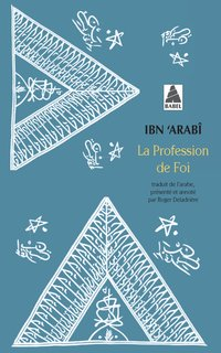 La profession de foi babel 1037