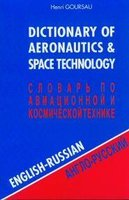 Dictionary of Aeronautics and SpaceTechnology - Volume 1