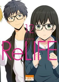 Relife - Tome 12