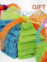 Gift Packaging Design