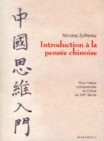 Introduction à la pensée chinoise