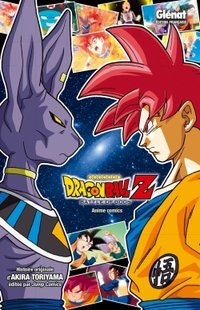 Dragon Ball Z - Battle of gods