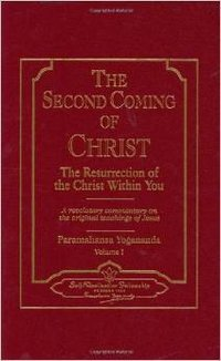 The second coming of christ (english)