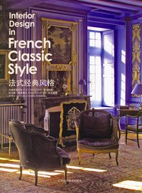 Interior Design in French Classic Style