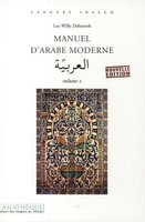 Manuel d'arabe moderne - Volume 2 - Avec CD