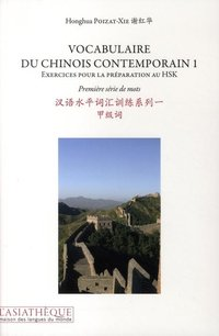Vocabulaire du chinois contemporain - Volume 1