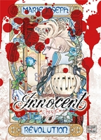 Innocent rouge - Tome 8