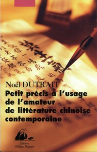 Petit precis a l'usage d'un amateur de litterature...