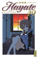 Hayate the combat butler - Tome 49