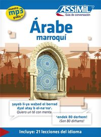 Guide arabe marroqui