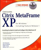 Configuring Citrix MetaFrame